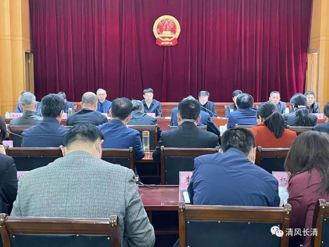 长清区纪委监委召开重点工作调度部署会议